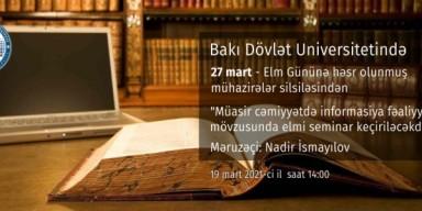 """Elan: """"Müasir cəmiyyətində informasiya fəaliyyətinin yeri"""""""