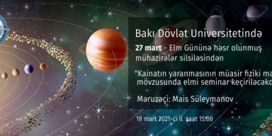 """Elan: """"Kainatın yaranmasının müasir fiziki mənzərəsi"""""""