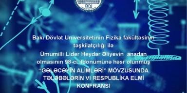 """Elan: """"Gələcəyin Alimləri"""" adlı tələbələrin VI respublika elmi konfransı"""