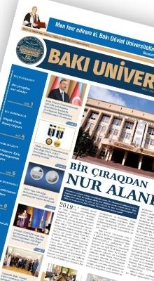 """Bakı Universiteti"" qəzeti"