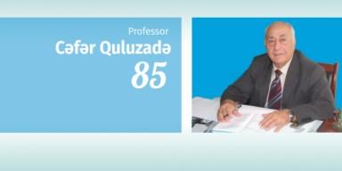 Elan: Professor Cəfər Quluzadə-85
